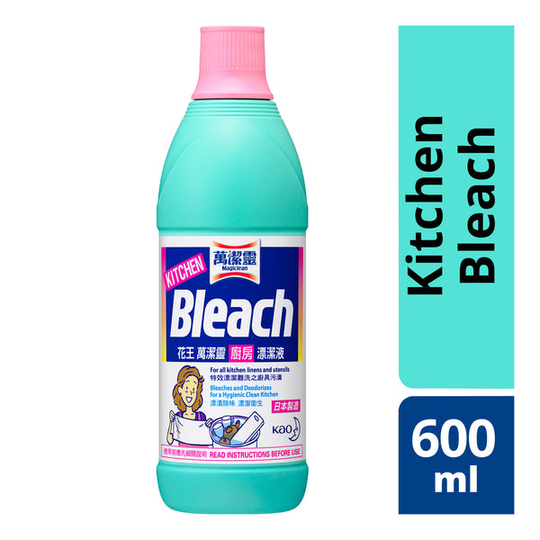 Magiclean Kitchen Bleach (600 ml)