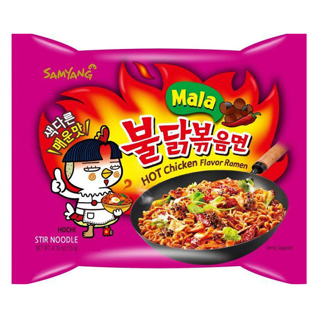 Samyang Hot Chicken Ramen - Mala 135G