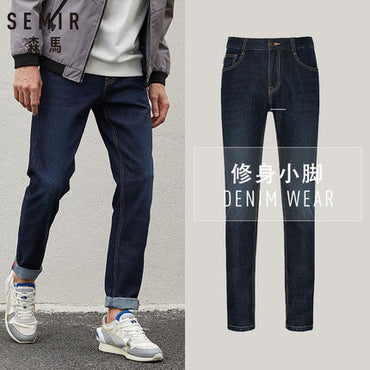 slim fit pants classic jeans male denim jeans