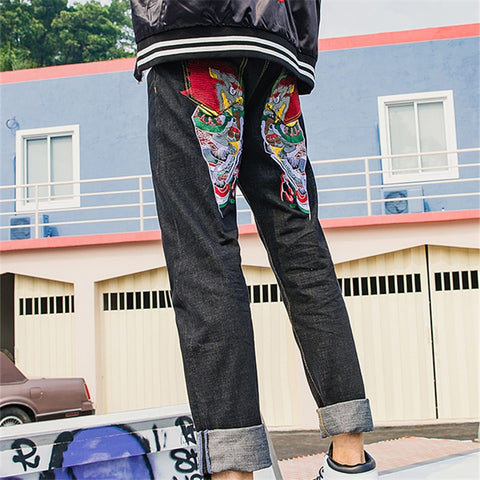 Embroidered Jeans Casual Jeans Fashion