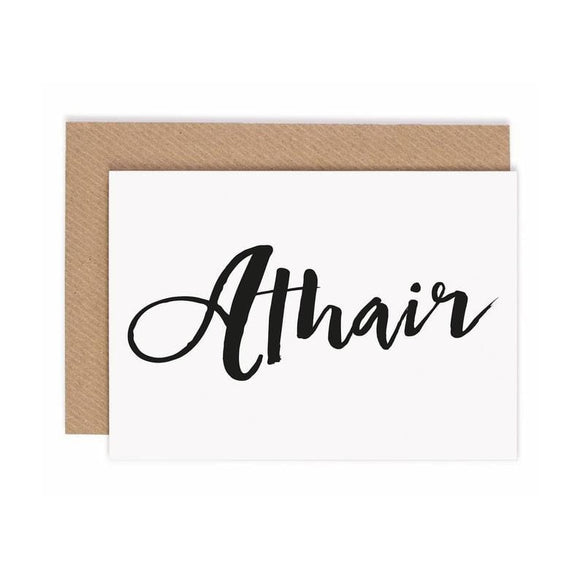 Athair | Father  Greeting Card €3.95 - smartspot.ie