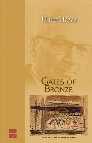 Gates of Bronze