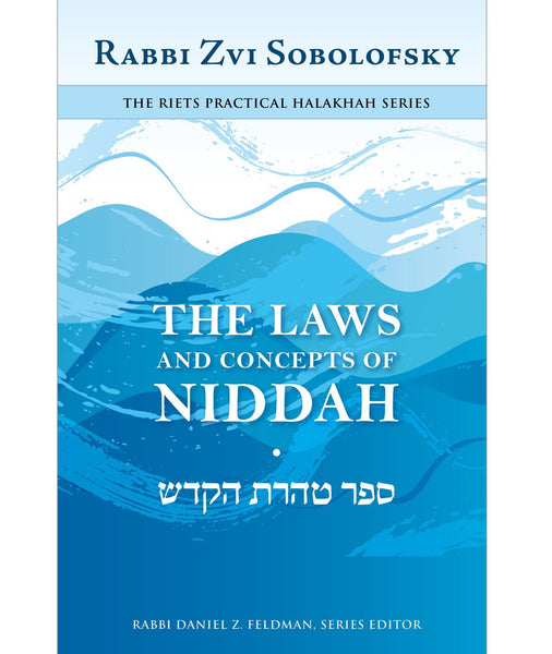 The Laws & Concepts of Niddah