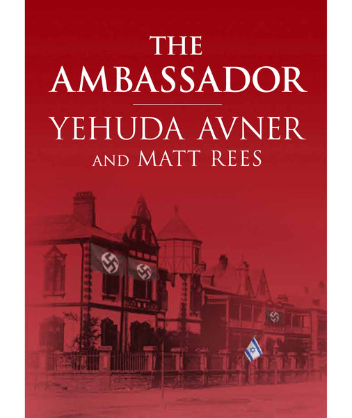 The Ambassador