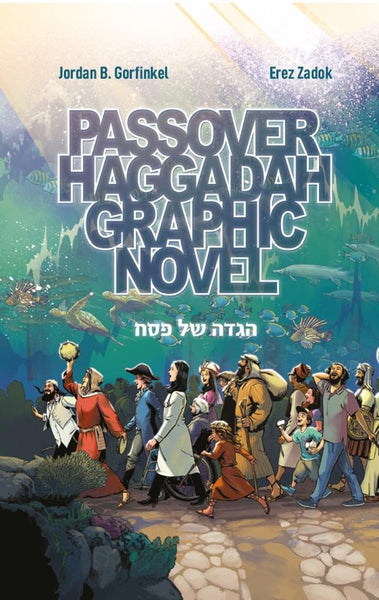 Passover Haggadah Graphic Novel
