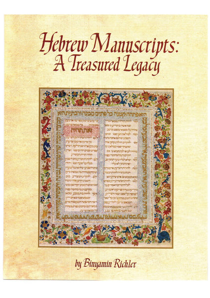 Hebrew Manuscripts: A Treasured Legacy