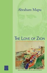 The Love of Zion