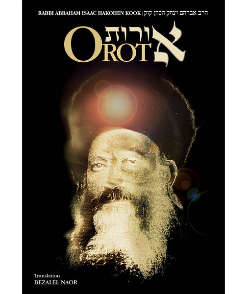 Orot - Bilingual Edition