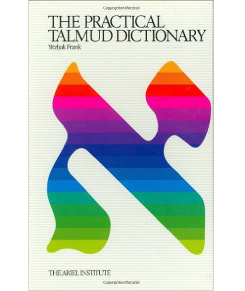 Practical Talmud Dictionary