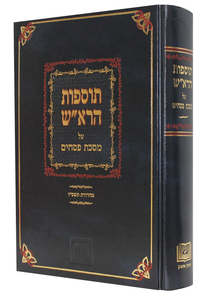 Tosafot ha-Rosh On Tractate Pesahim