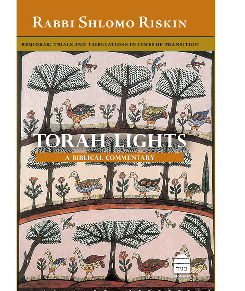 Torah Lights: Bemidbar