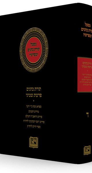 Torat Kohanim and its Commentators