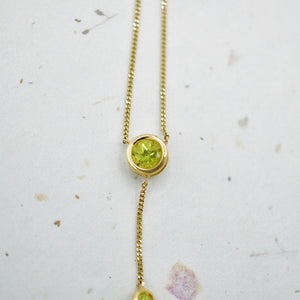 Peridot Curb Lariat Necklace
