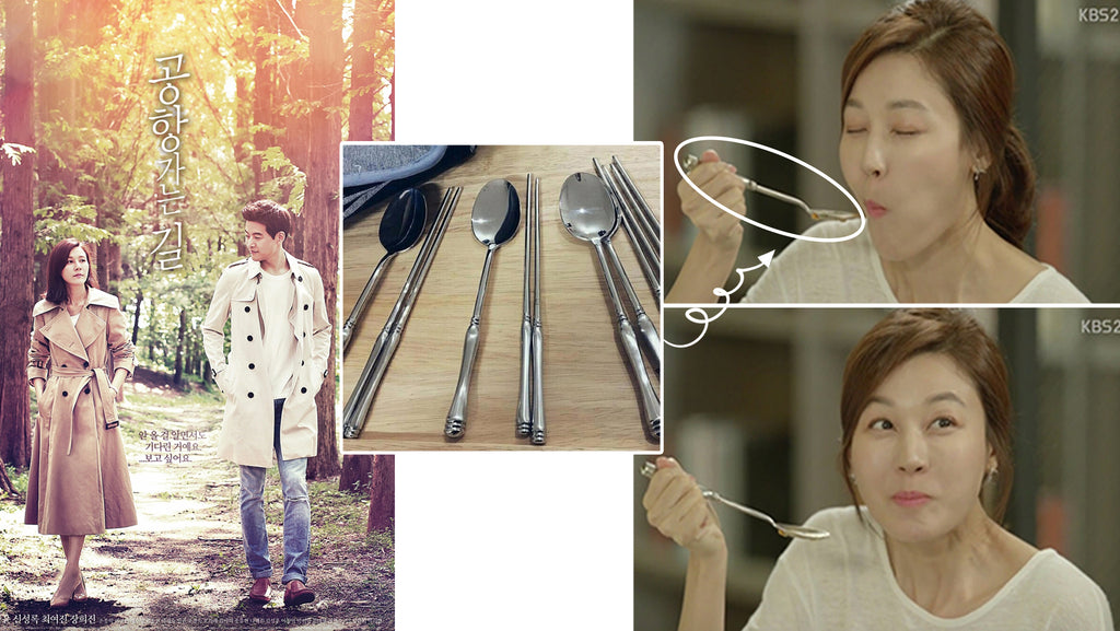 Frontiera Cutlery Featured in KBS K-Drama
