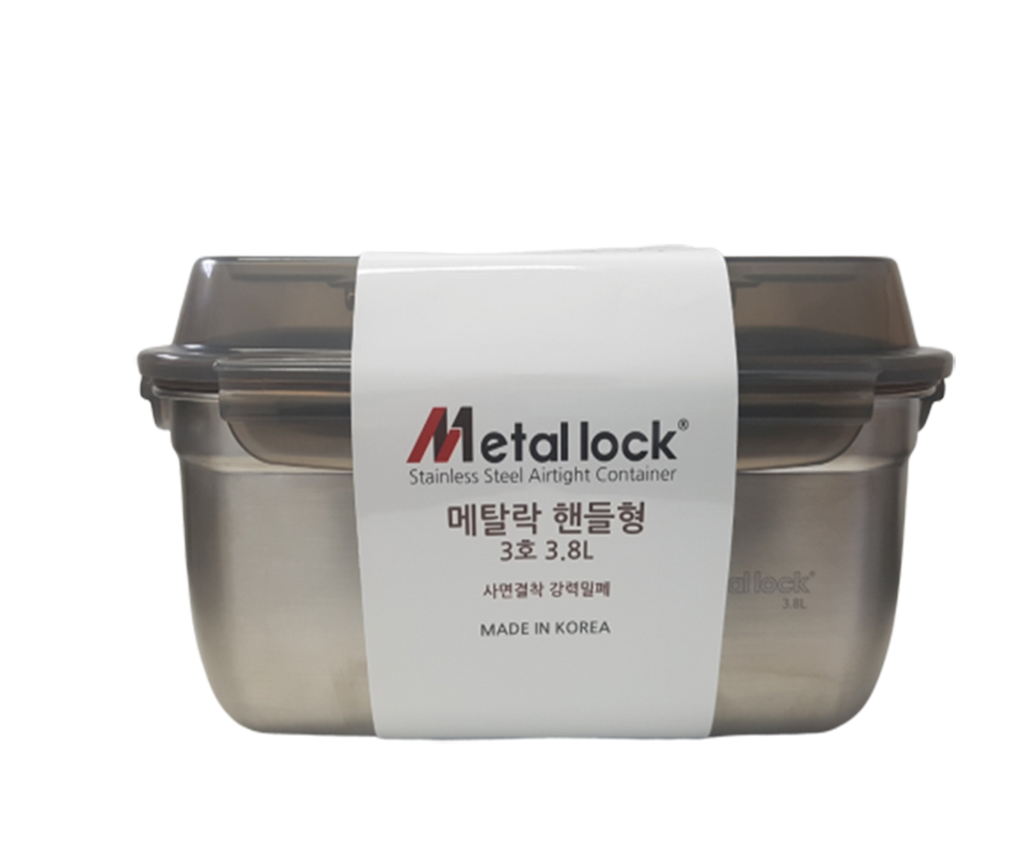 Stainless Steel Handle Container (No.3 / 3.8L)