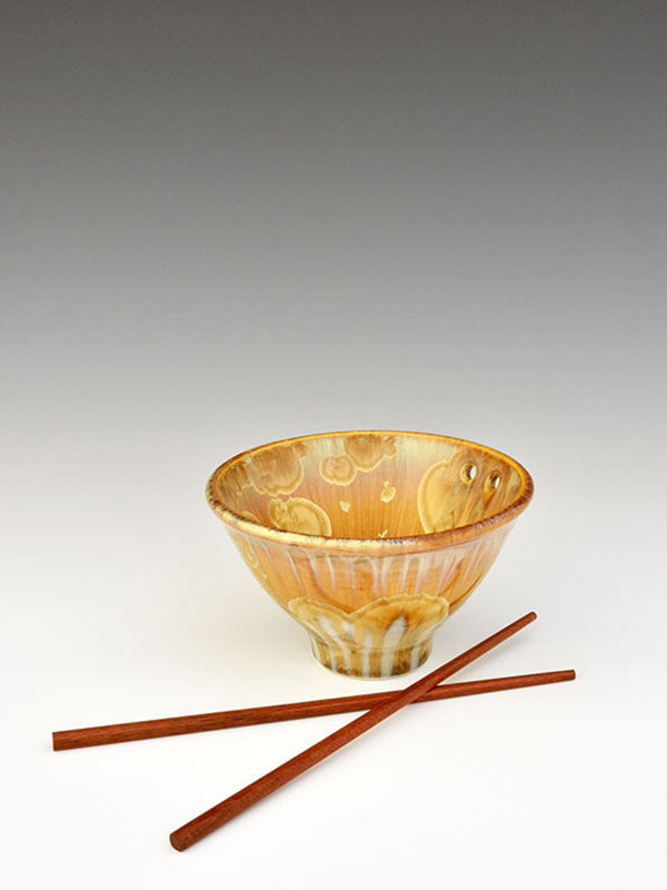 Stellar Rice Bowl - Heart of the Home PA
