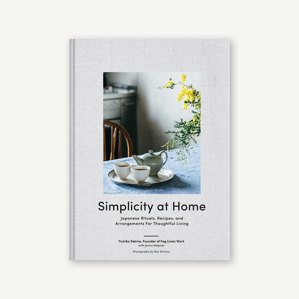 2/9 PUBLICATION DATE Simplicity at Home - Heart of the Home PA