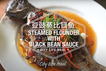 Steamed Flounder With Black Bean Sauce 豆豉蒸比目鱼