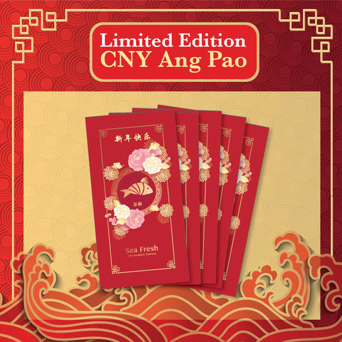 CNY Ang Pao (Limited Edition)