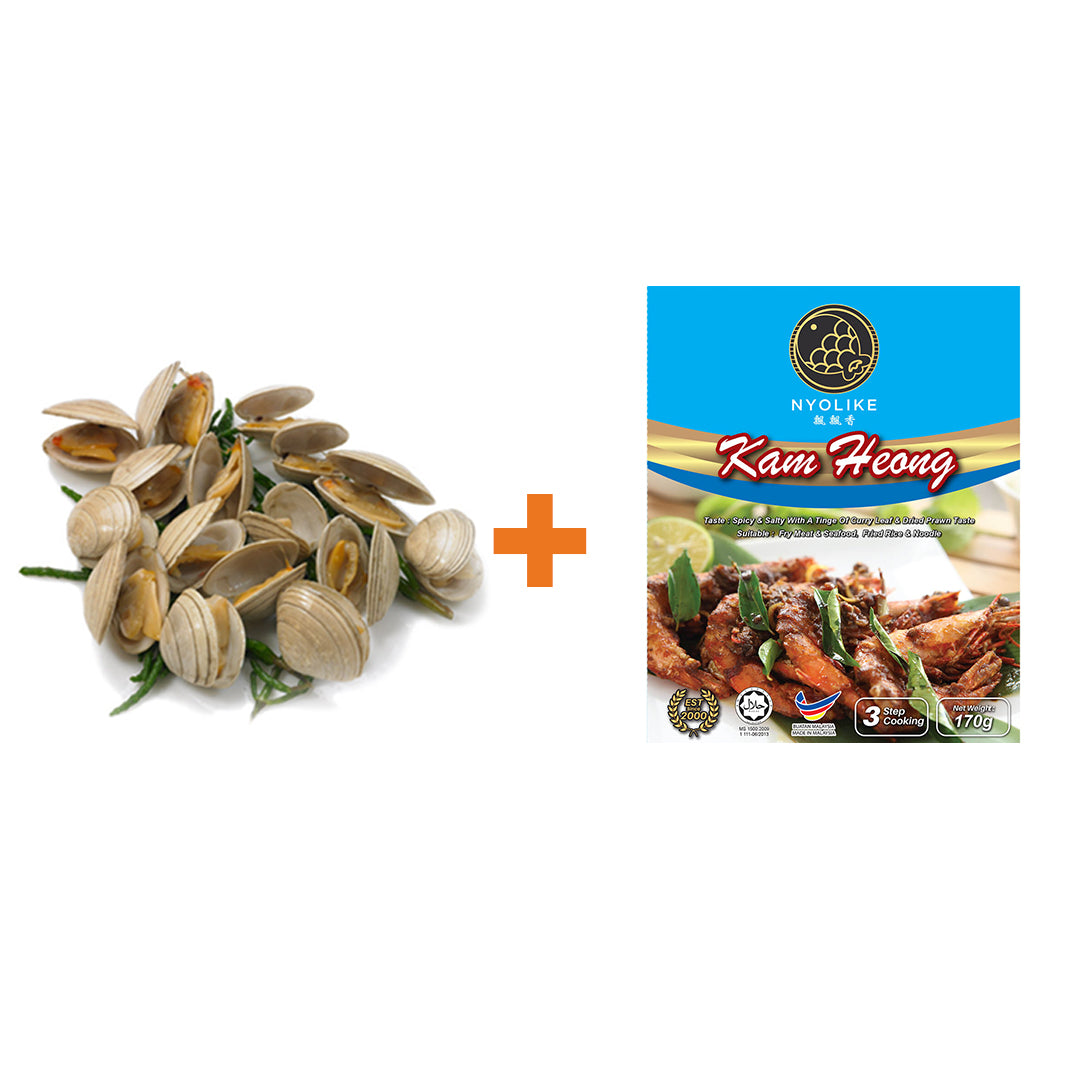 Short Neck Clam + Kam Heong Sauce [ 花蛤+ 甘香酱 ]