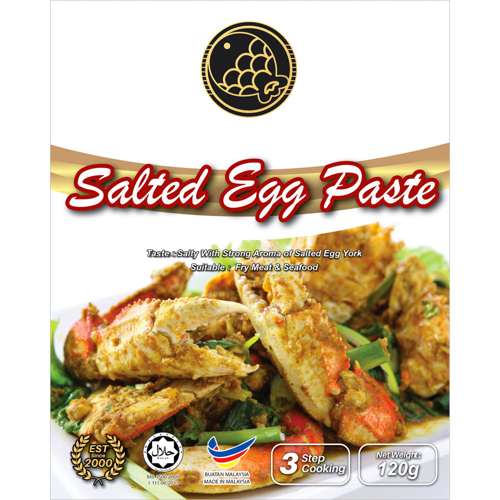 Salted Egg Paste / 咸蛋酱