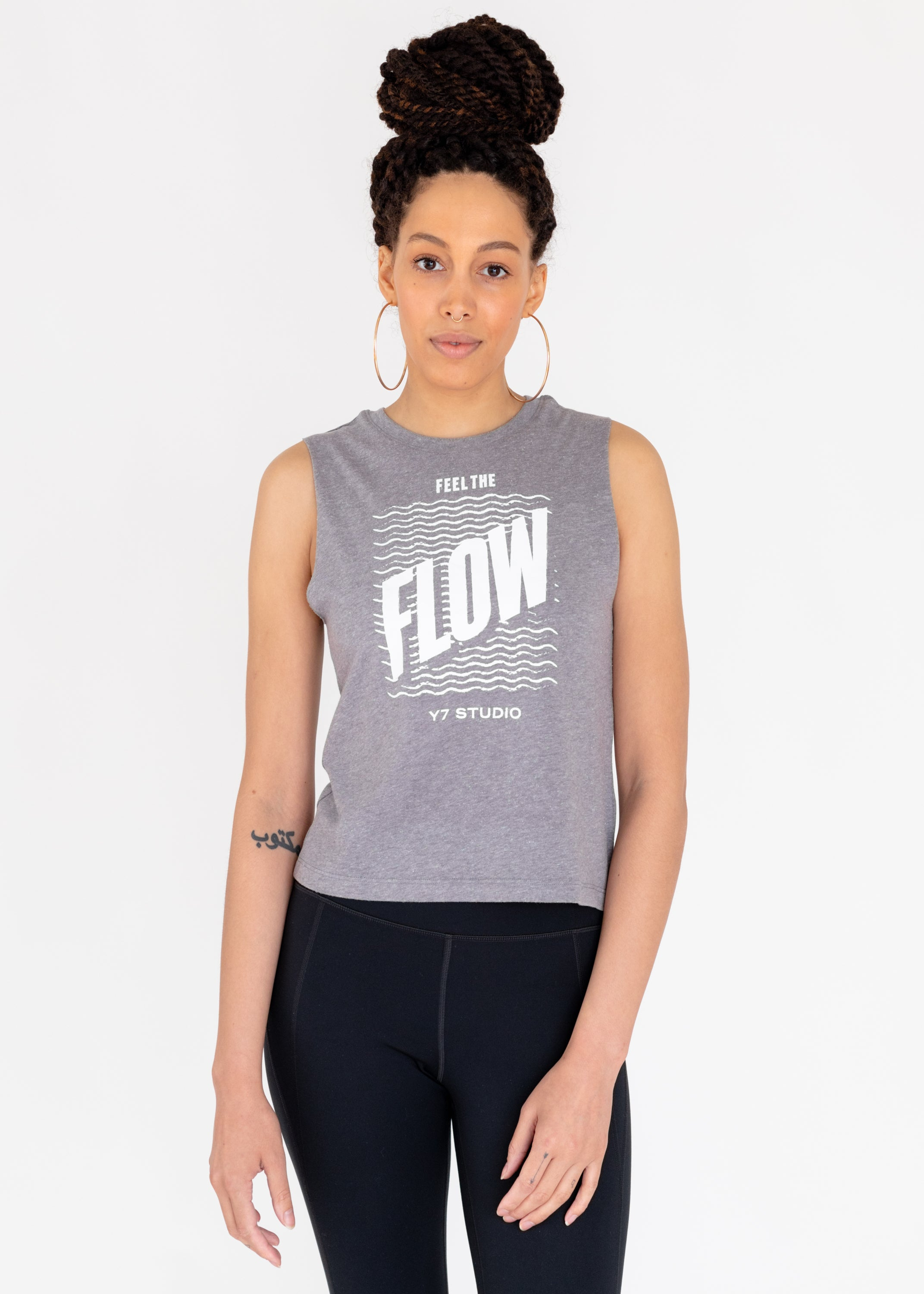 Feel The Flow Tank