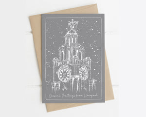 Liverpool Christmas Card Pack of 6