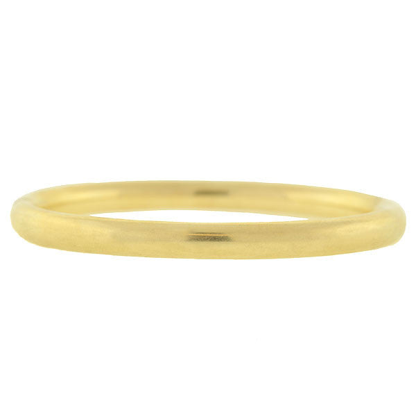 Estate 14k Gold Smooth Hinged Bangle Bracelet