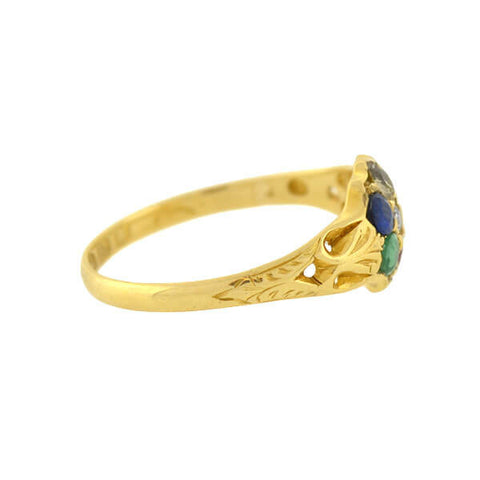 "Late Victorian English 18kt Multi Gemstone Acrostic ""DEAREST"" Ring"