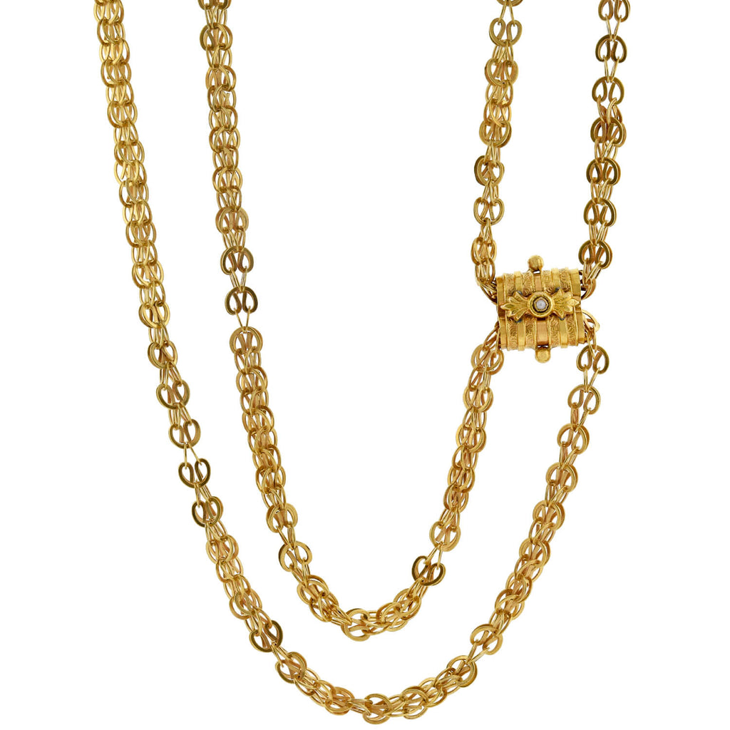 Victorian Gold-Filled Fancy Link Double-Strand Chain with Pearl Slide 63""