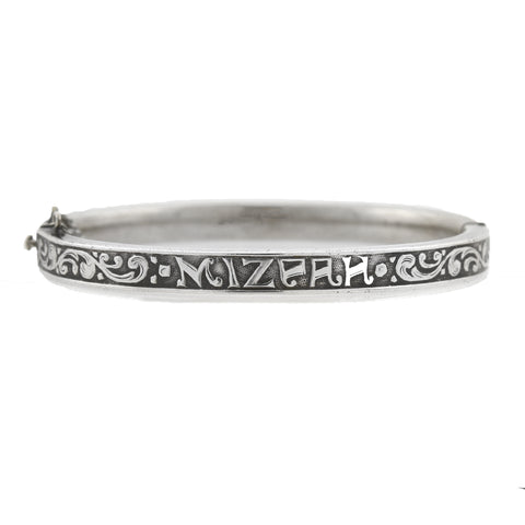 Art Nouveau Sterling Silver Mizpah Hinged Bangle Bracelet
