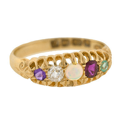 "Victorian 18kt Multi Gemstone ""ADORE"" Acrostic Ring"