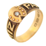 Victorian English 18kt Diamond Horseshoe Mizpah Ring