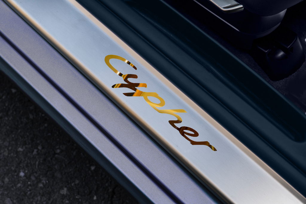 997 Door Sills in Metal Finishes (Custom Insignia Optional) (Pre-Order)