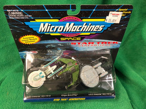 Star Trek: Three Pack of Spaceships