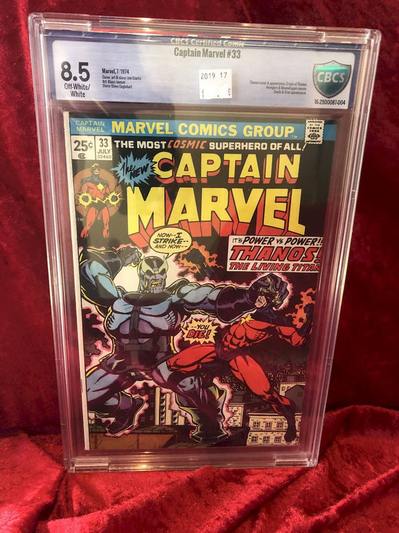 Captain Marvel #33- 1974 Certified Authentic CBCS 8.5 Comic Book