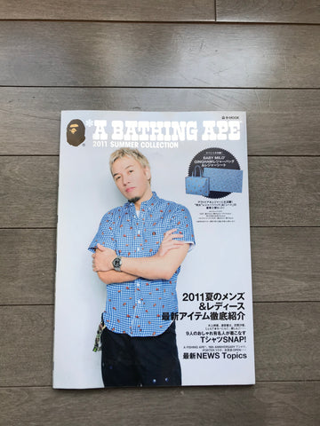 2011 Bape Summer Magazine