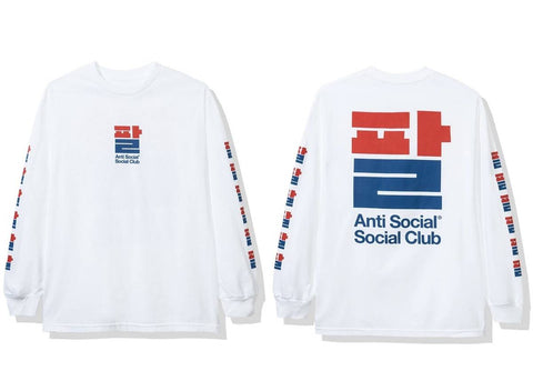 Ds Anti Social Social Club sesame oil long sleeve