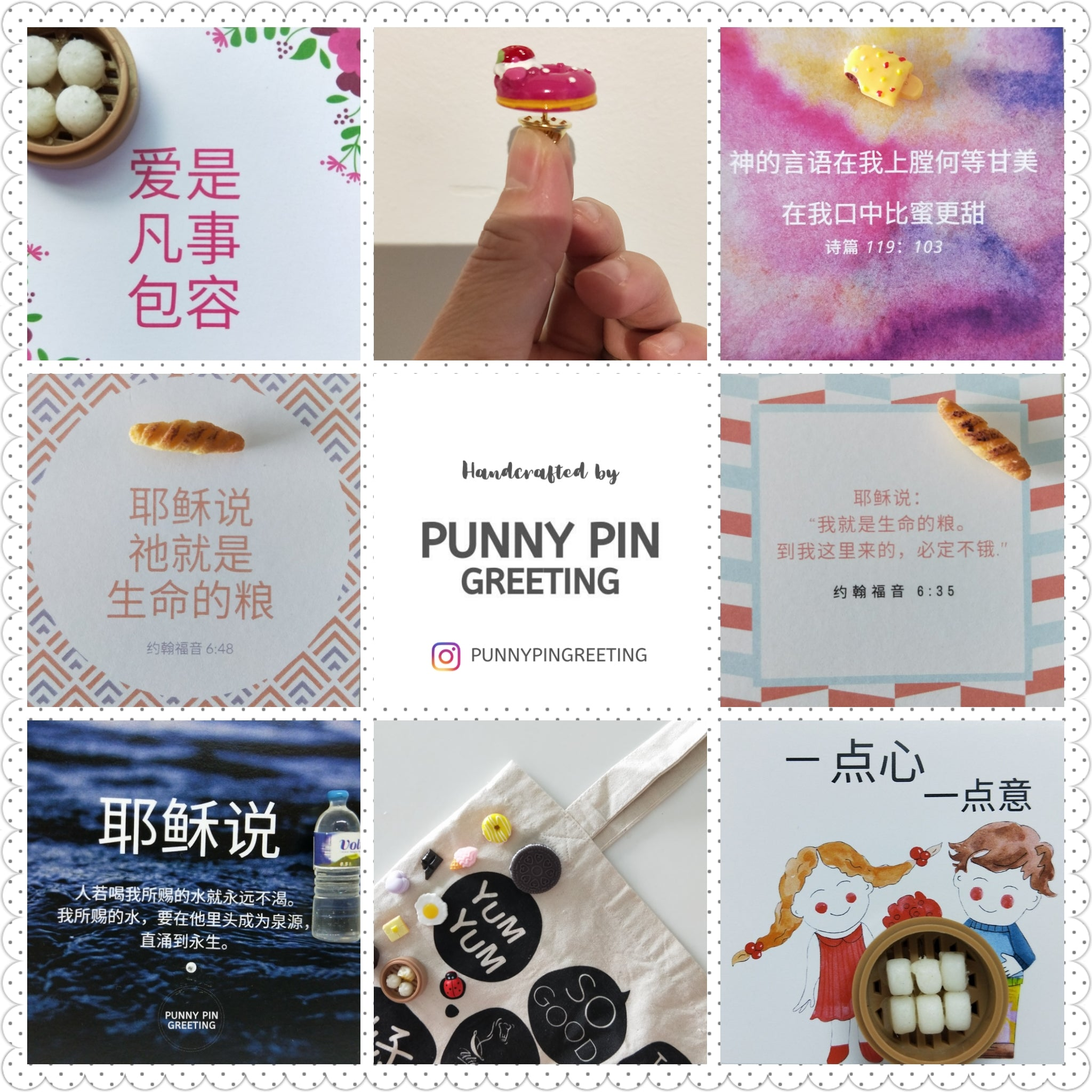 Pin-Card ~ Christian Messages - Set of Assorted 20 (all Chinese - will get repeated designs)