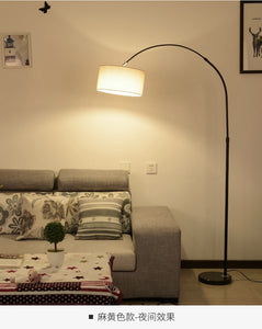 Simple Modern Fishing Style Floor Lamp