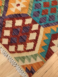 "Handmade Colorful Kilim 4' 10"" x 6' 4"" - Shabahang Royal Carpet"