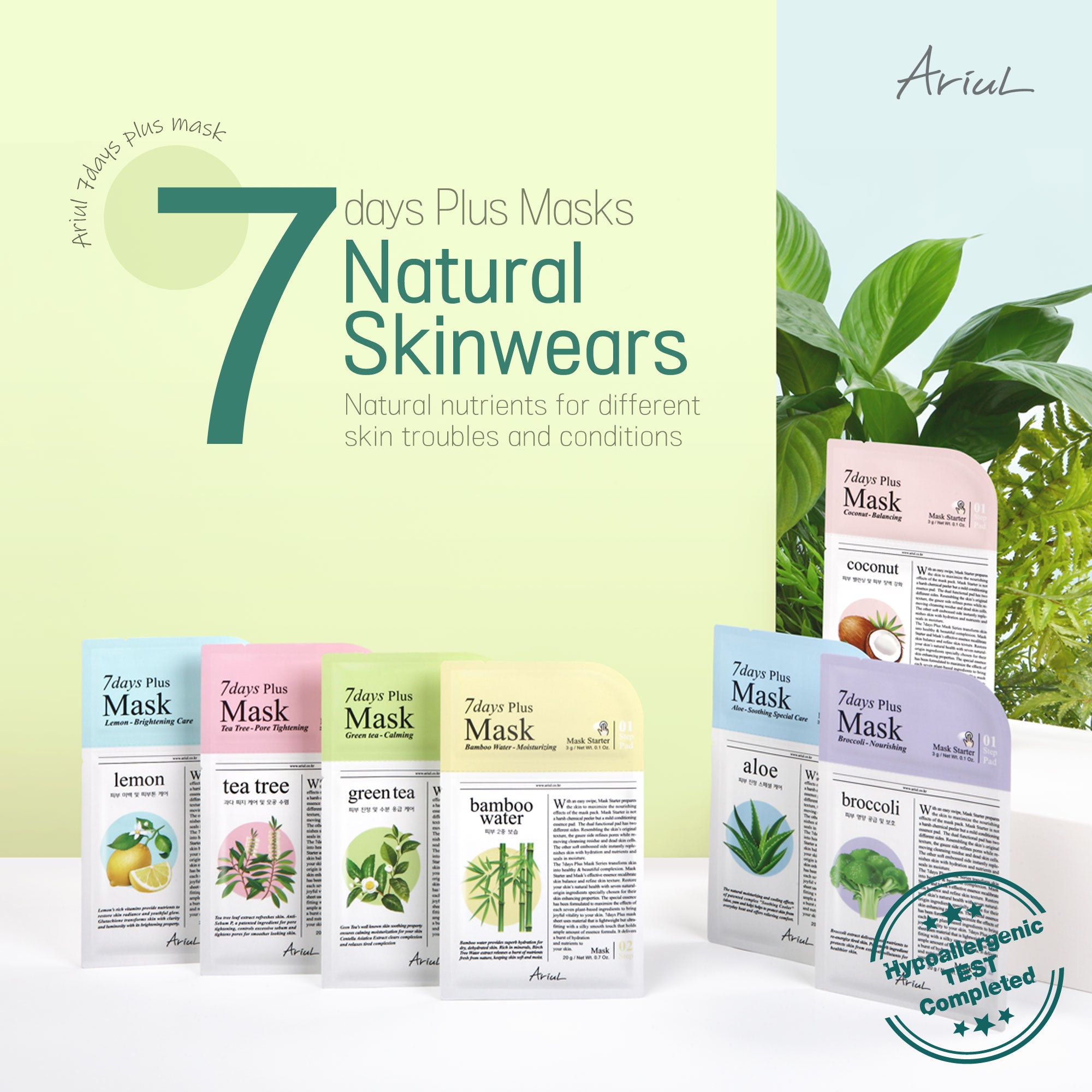 7Days Plus Mask Bundle