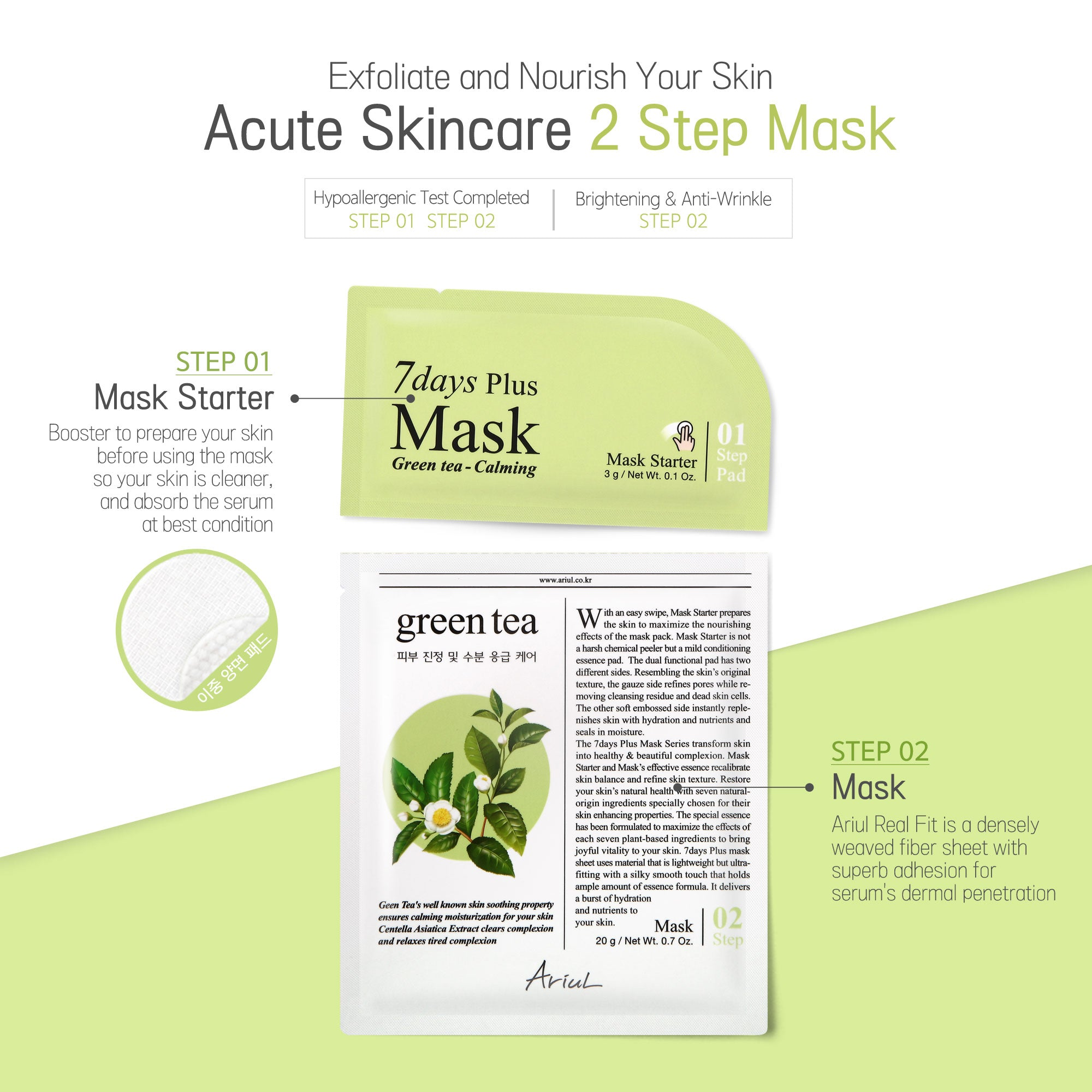 Ariul 7Days Plus Green Tea Mask