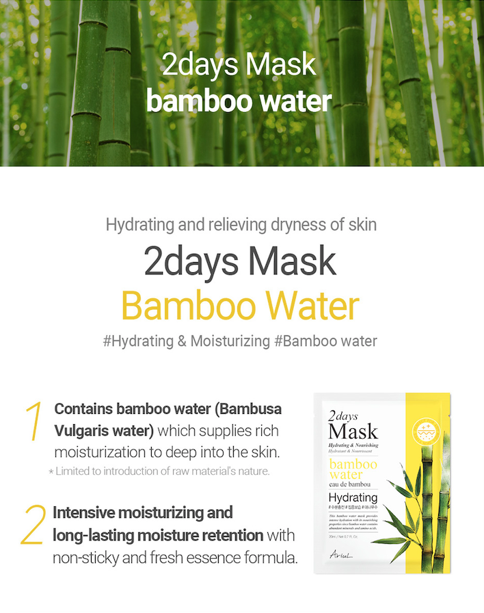Ariul 2Days Bamboo Water Sheet Mask
