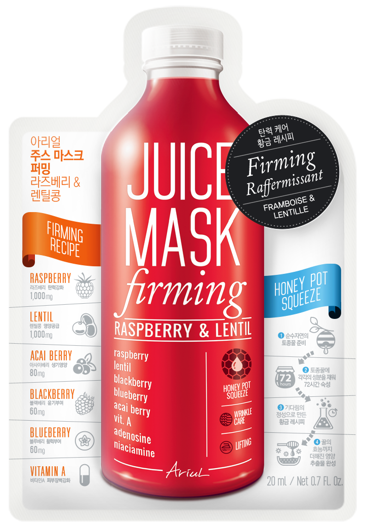Juice Mask - Raspberry & Lentil