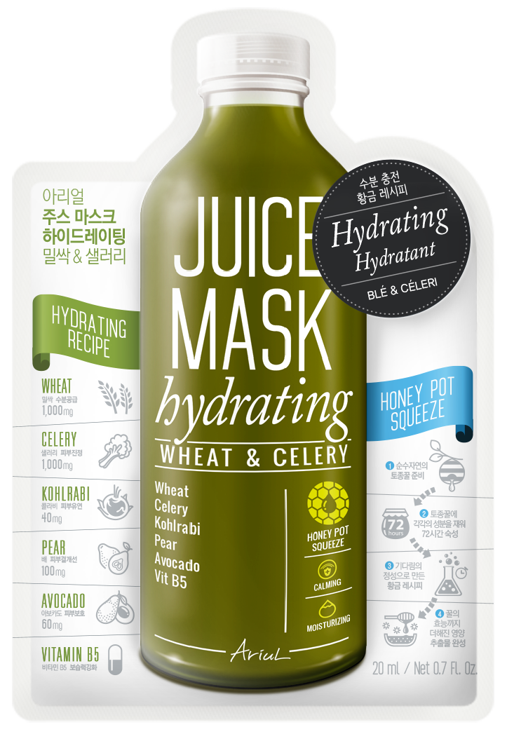 Juice Mask - Wheat & Celery