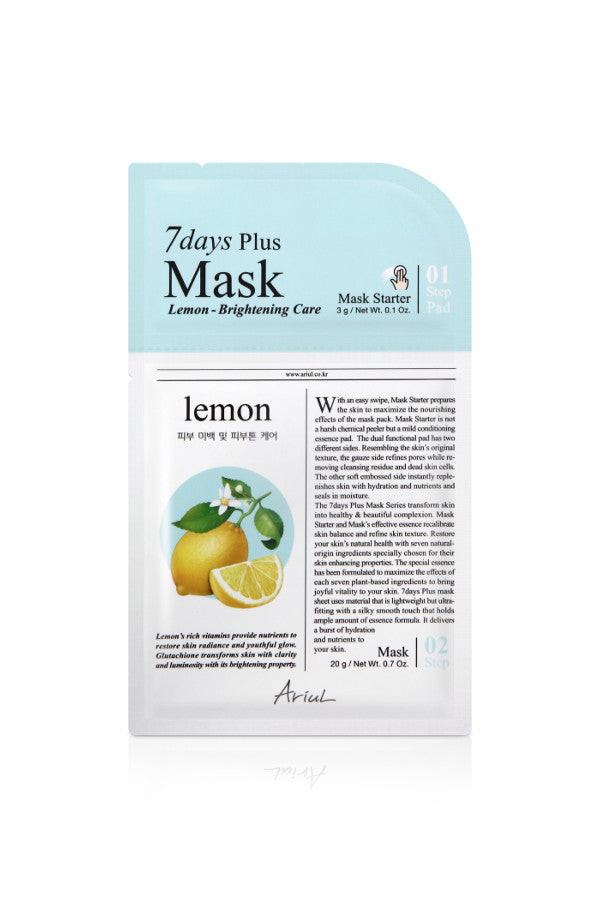 7Days Plus Lemon Mask