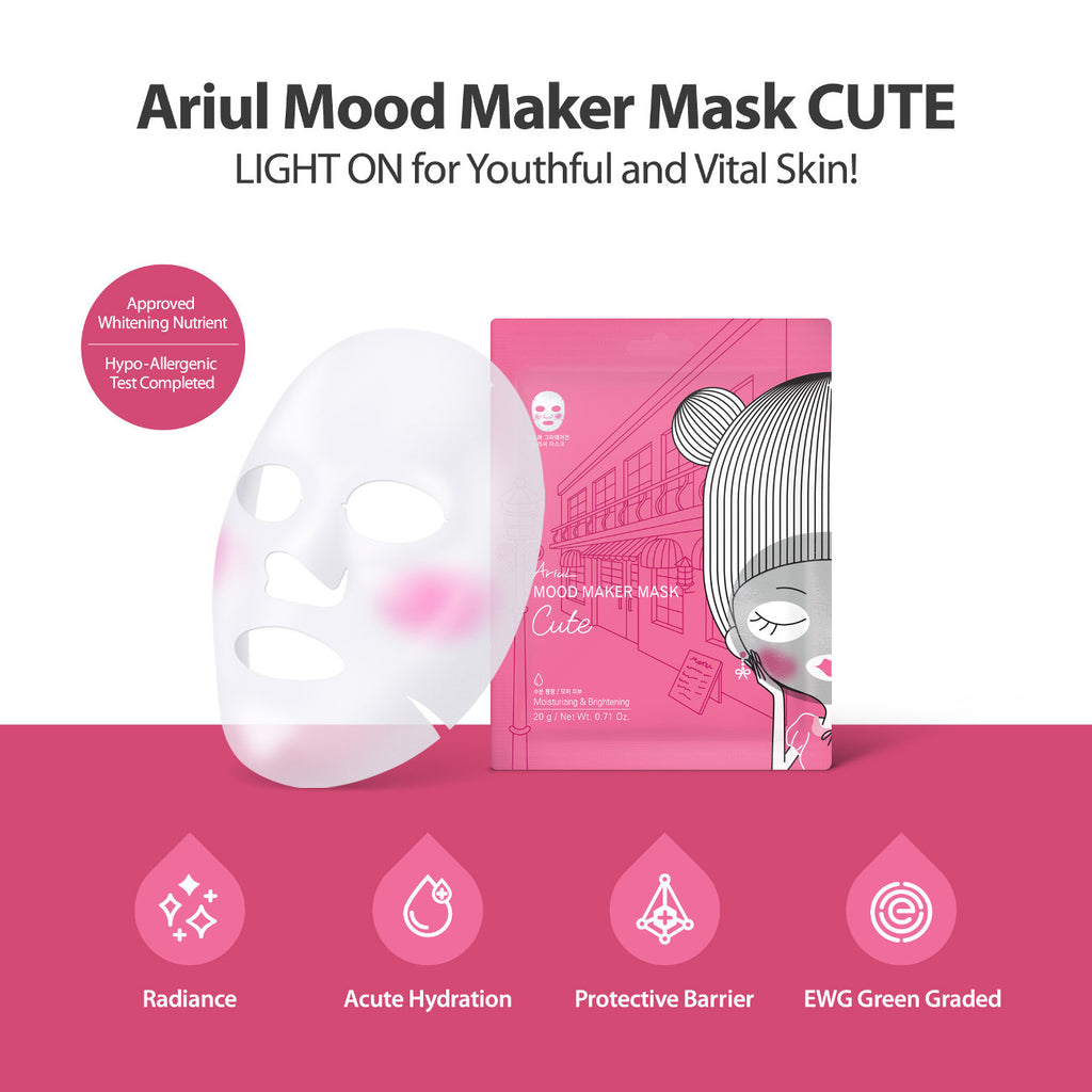 Ariul Mood Maker Mask  Cute