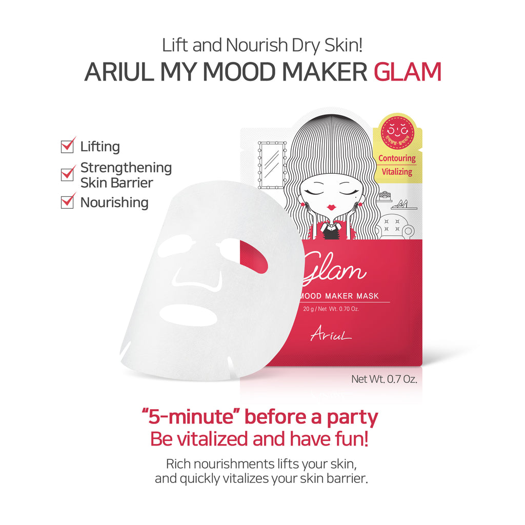 Ariul My Mood Maker Sheet Mask Bundle