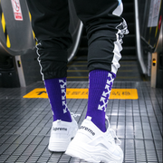 """X"" Chaussettes Montantes Streetwear - URB1™"